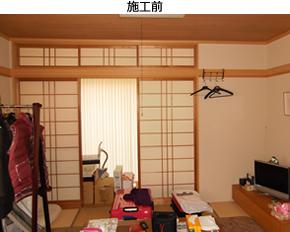 神戸N様邸01